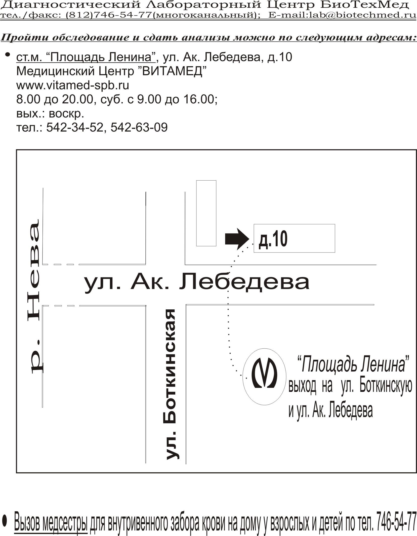 площадь схема проезда